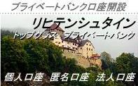 e-finance-jp.jpg